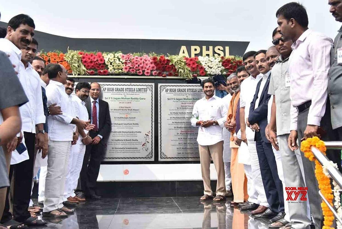 AP Selects Essar Steel to Develop Kadapa Steel Plant