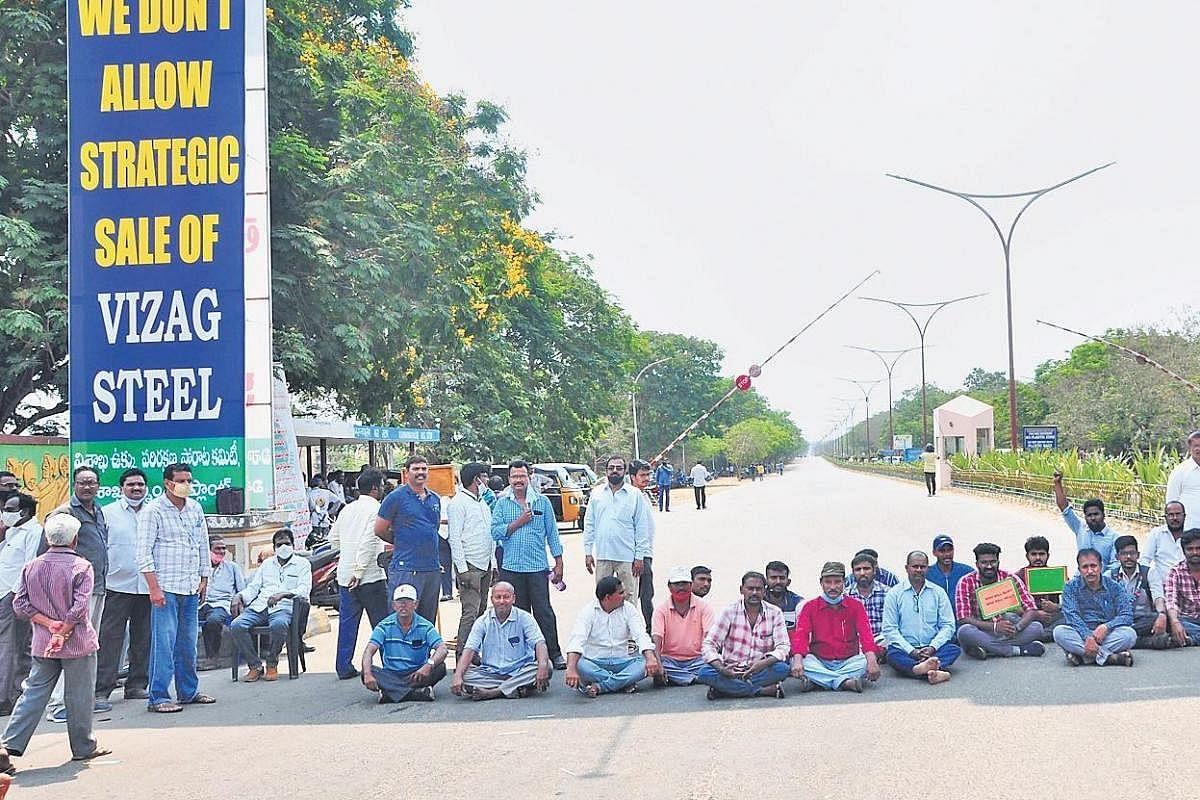 Hunger Strike against RINL VSP Privatization Completes 100 Days