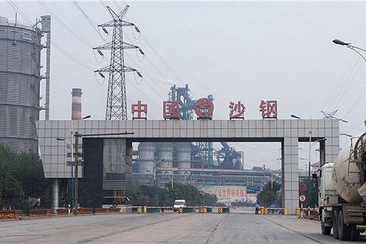 Anyang Steel & Shagang Group Plan Mixed Ownership Reform