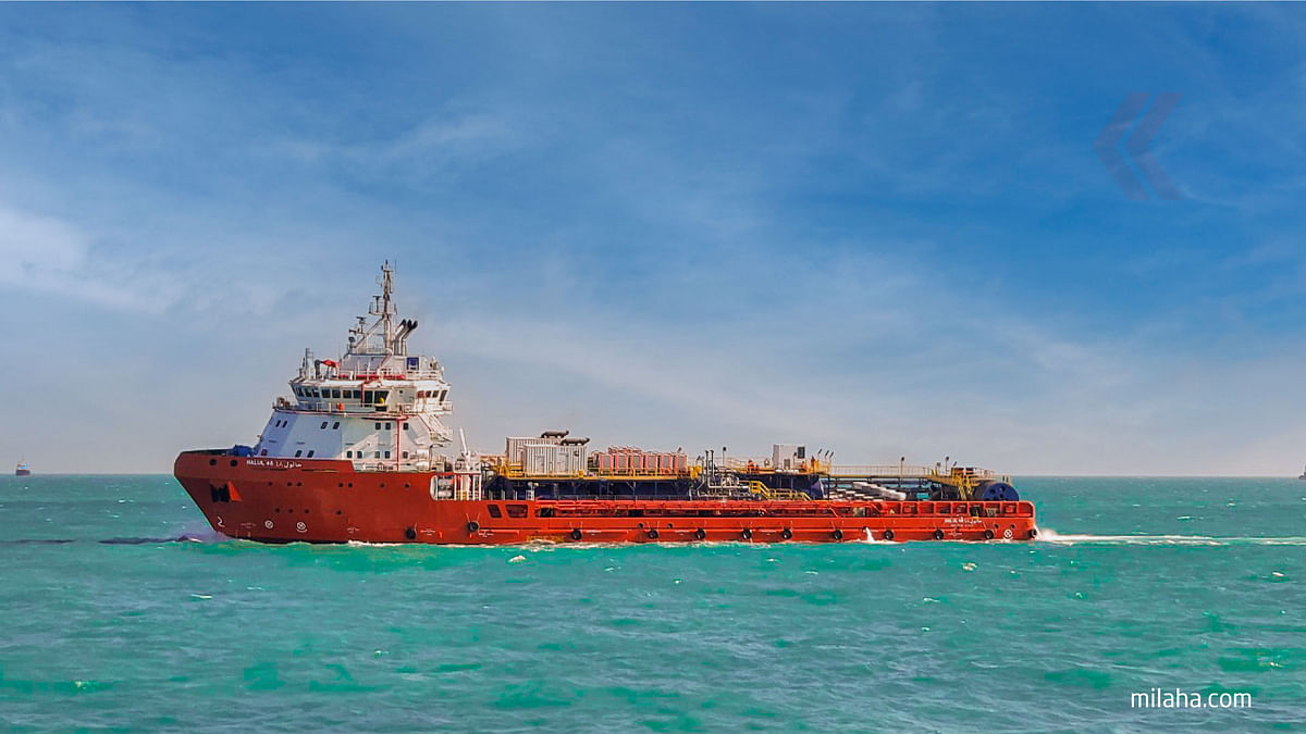 Schlumberger & Milaha Commence Stimulation Vessel Operations