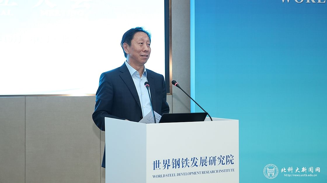 HBIS Unveils Plan for Low Carbon Steel Development in China