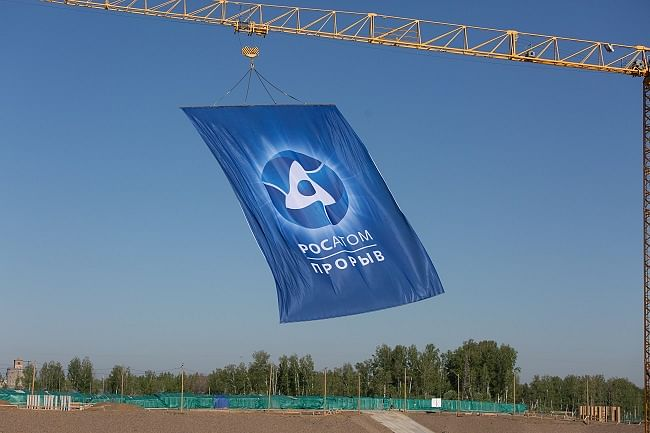 ROSATOM Starts Construction of BREST-OD-300 Fast Neutron Reactor