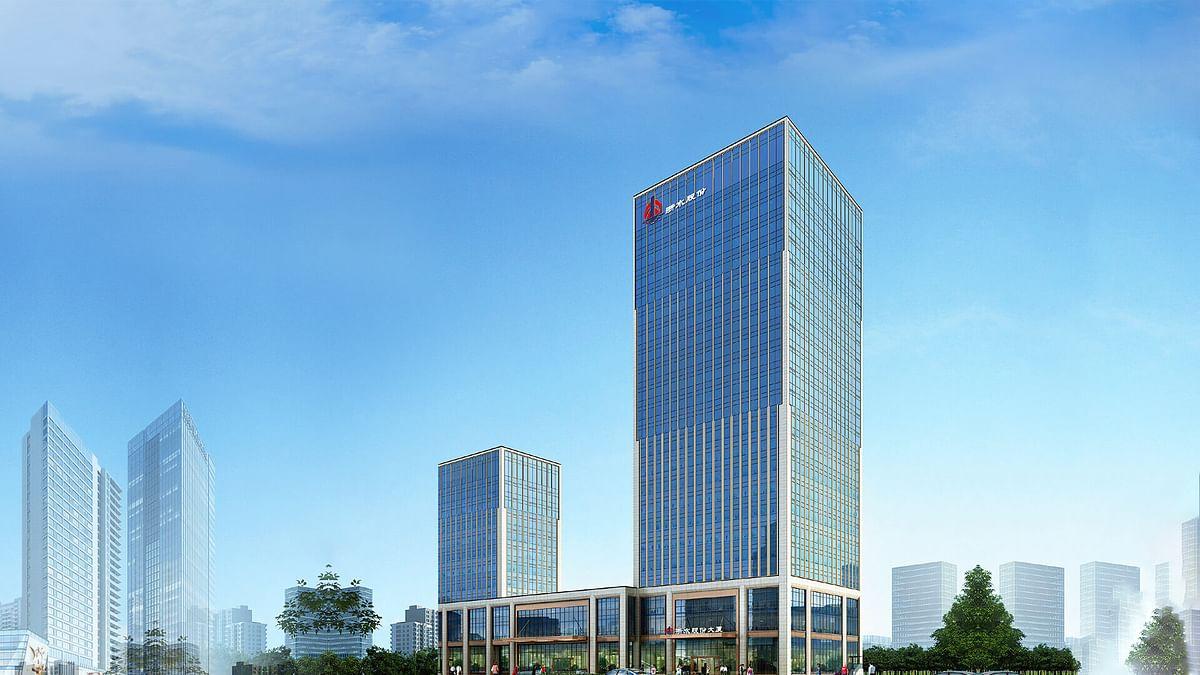 World Bank Group Debars Zhejiang First Hydro Power Group