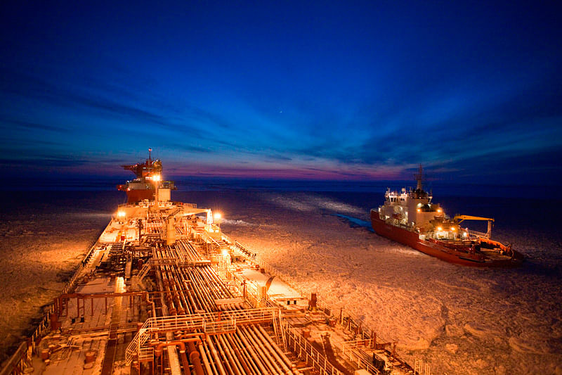 Rosneft & Norilsk Nickel to Cooperate on Vostok Oil Project