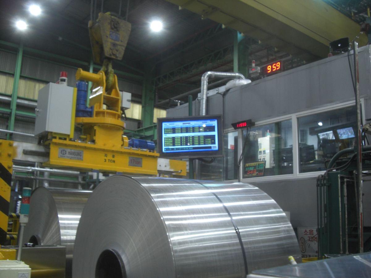 Ulsan Aluminum Joins ASI as New Member