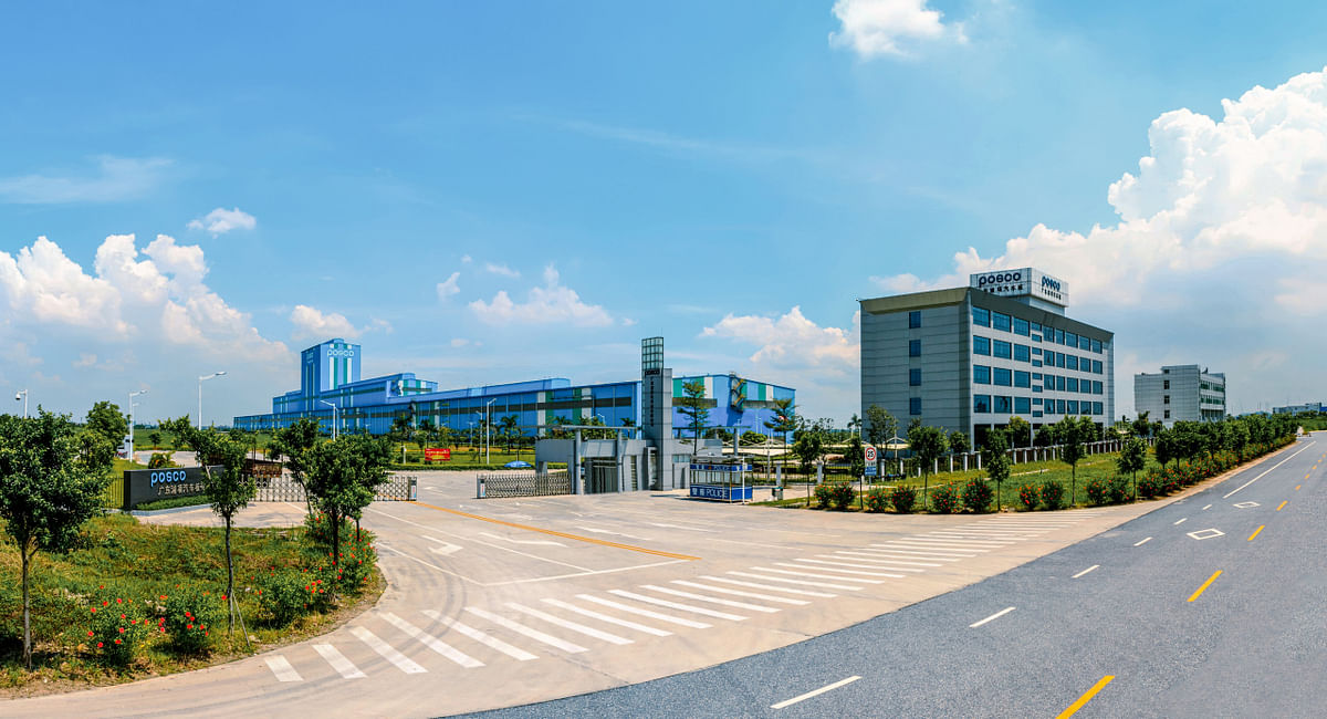 Posco & HBIS Form JV for Automotive Steel Plant in Tangshan