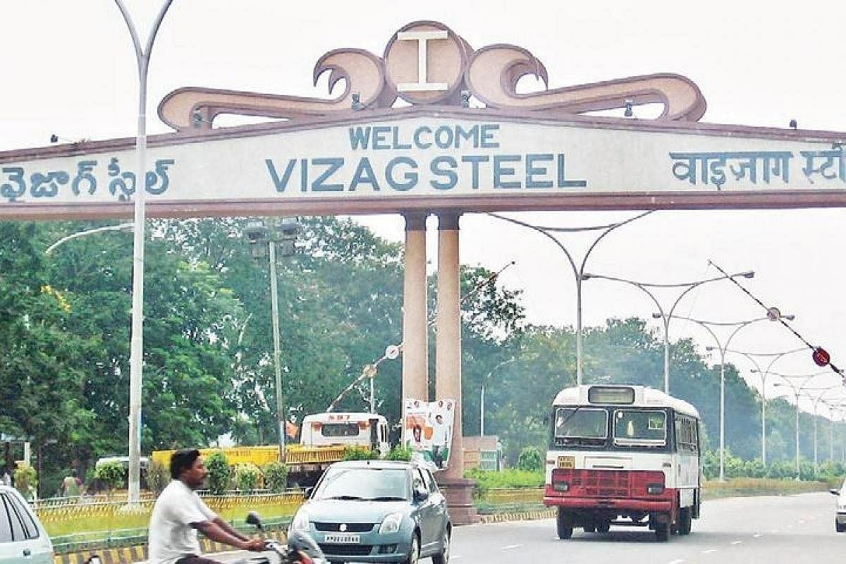RINL VSP Employees Unions to Serve Fresh Strike Notice for Wages