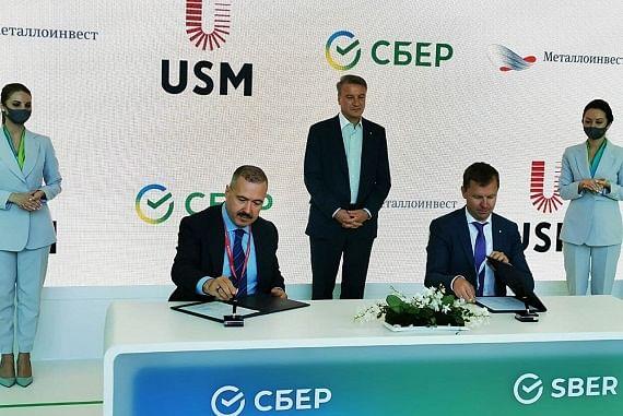 Sber toFund Construction of Metalloinvest & USM HBI Plant in Kursk