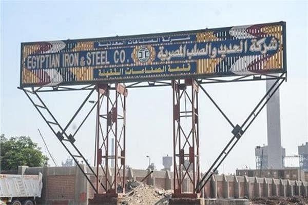 Ukrainian Vazhmash Submits Proposal for Egyptian Iron & Steel Co