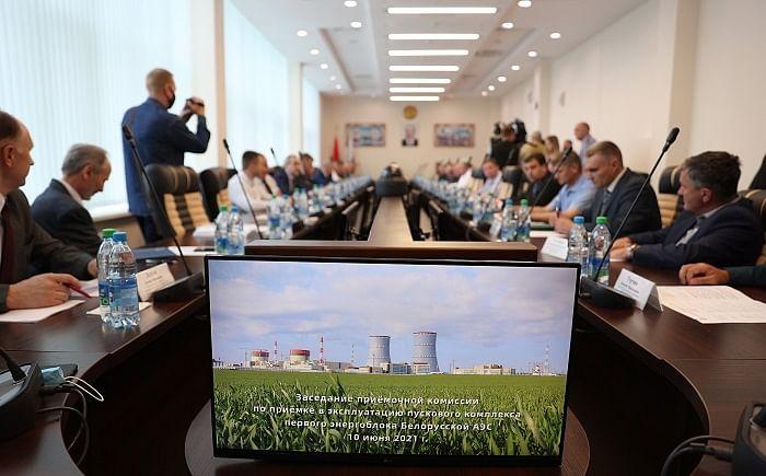 Belarus NPP Power Unit Put into Commercial Operation