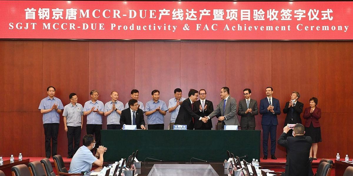 Shougang Jingtang Celebrates Danieli QSP-DUE HRC Line