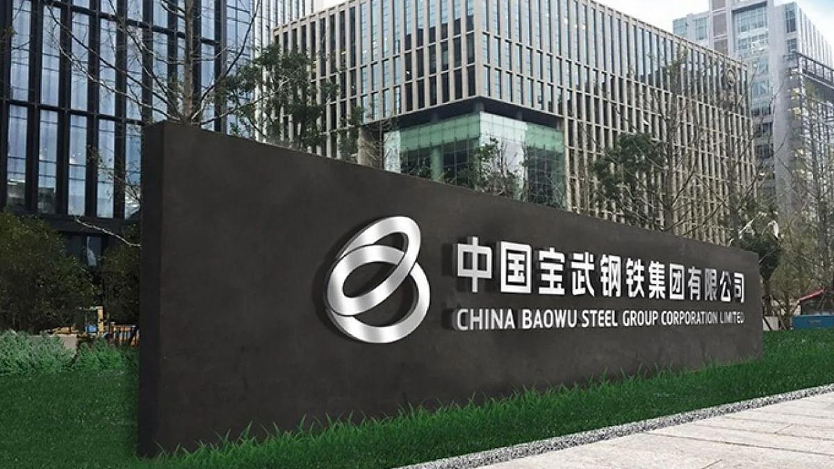 Baowu Steel Group Plans CNY 50 Billion Carbon Neutral Fund