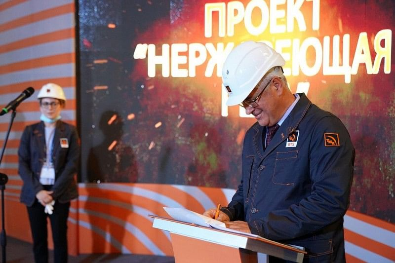 TMK Investing in Special Steel Production at Volzhsky Pipe Plant