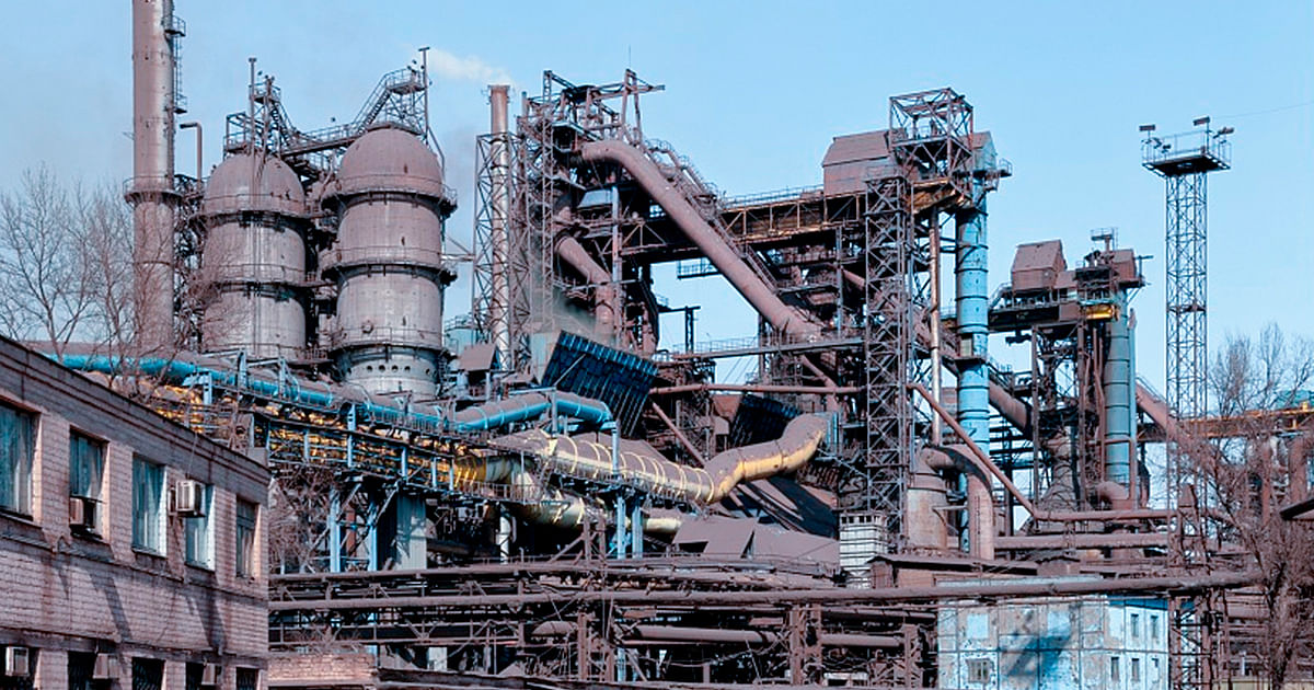 Metinvest to Acquire DMK's Steel Production Complex