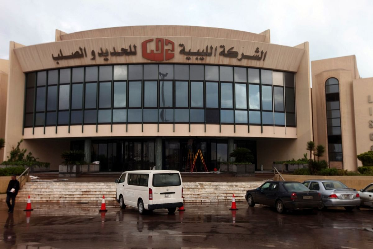 Libya Prime Minister Stops Production at Libyan Iron & Steel Co