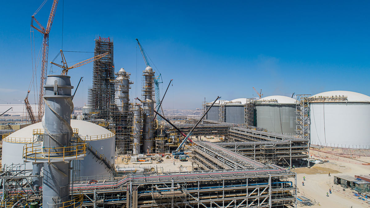 Ma'aden Nearing Completion of Phosphate 3 Expansion