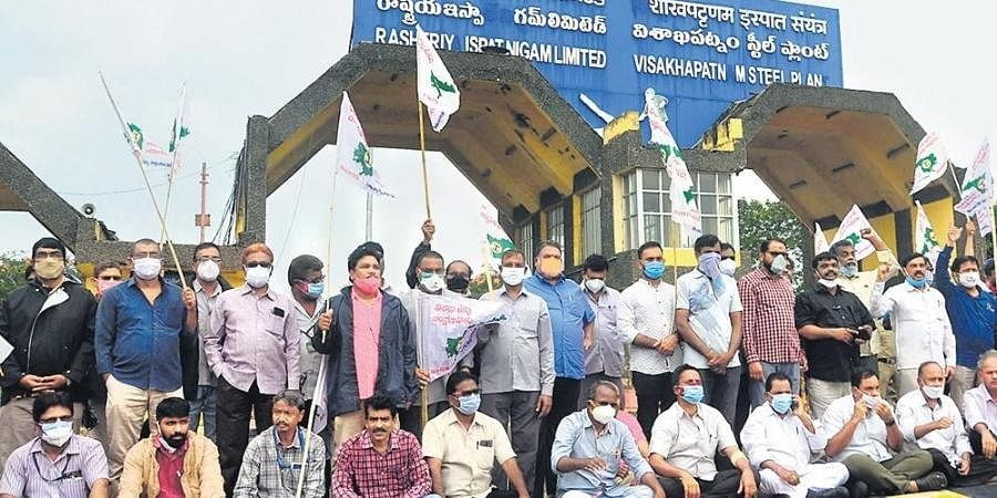 RINL Vizag Workers Hit the Streets of Vizag