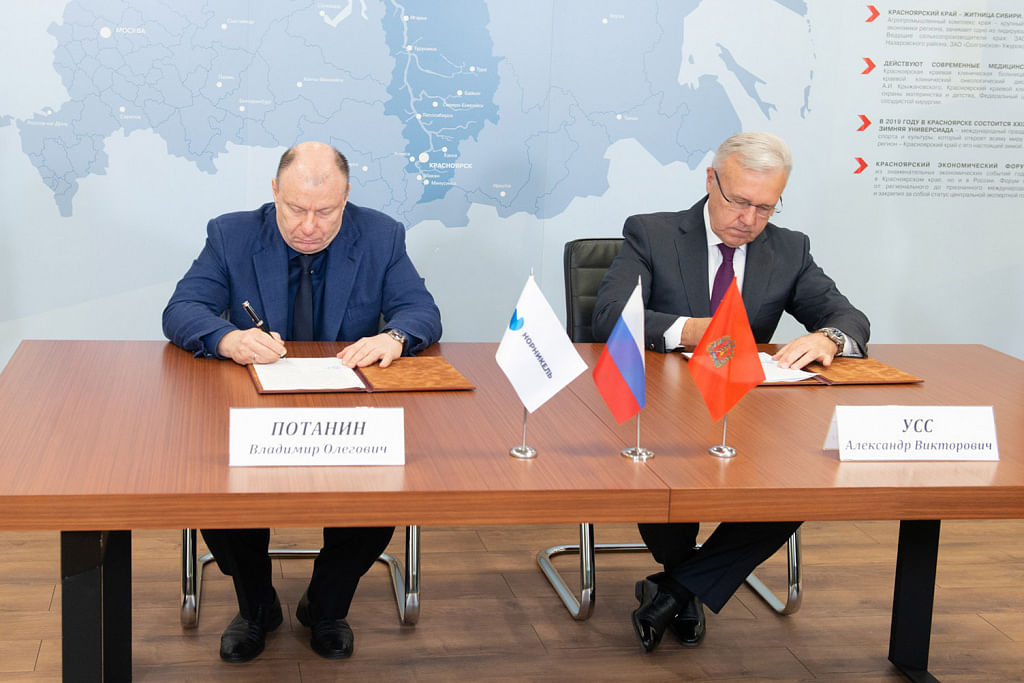 Nornickel & Krasnoyarsk Sign Pat for Investment Projects