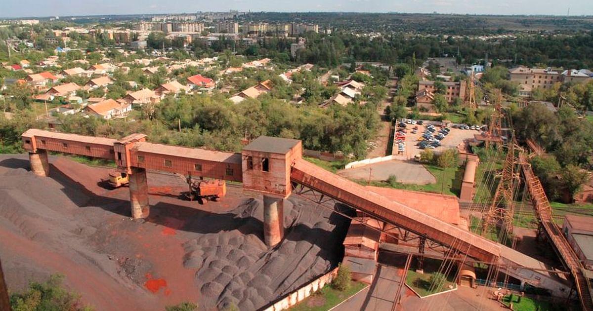 Romania to Sell Stake in Krivoi Rog Iron Ore Pellet Plant