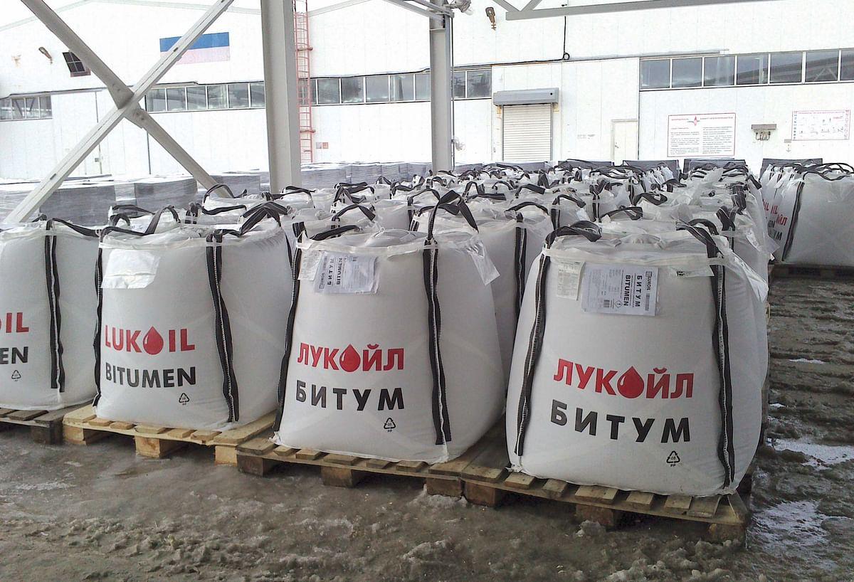 LUKOIL Starts Production of Polymer Bitumen Binders at Nizhny