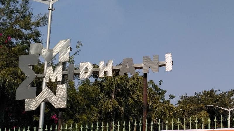 Midhani & NALCO Aluminium Alloy Plant in Nellore to Move Ahead