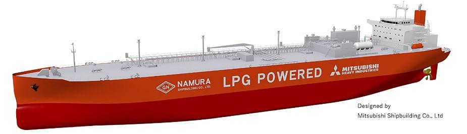 MOL's Phoenix Tankers Orders LPG Fuelled VLGCs for LPG & Ammonia