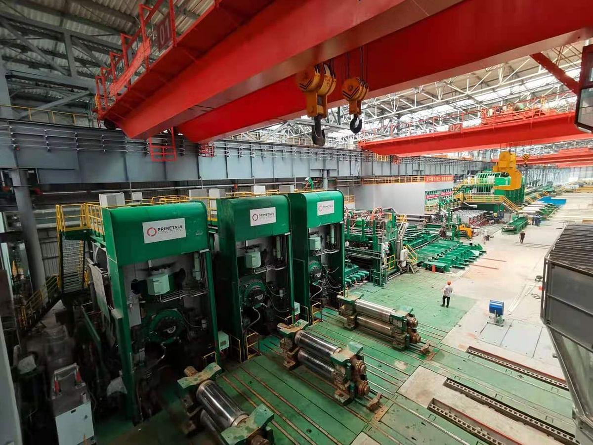 Primetals & Fujian Dingsheng Steel Sign Maintenance Contract