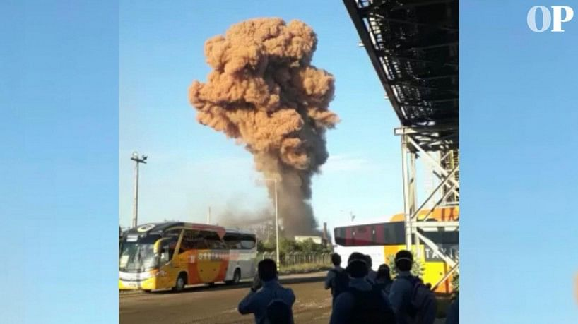 Explosion Reported at Blast Furnace of Companhia Siderúrgia Pecém