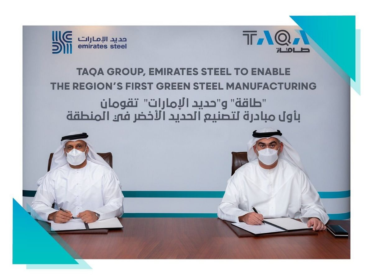 TAQA & Emirates Steel Join Hands for Green Steel Making in UAE