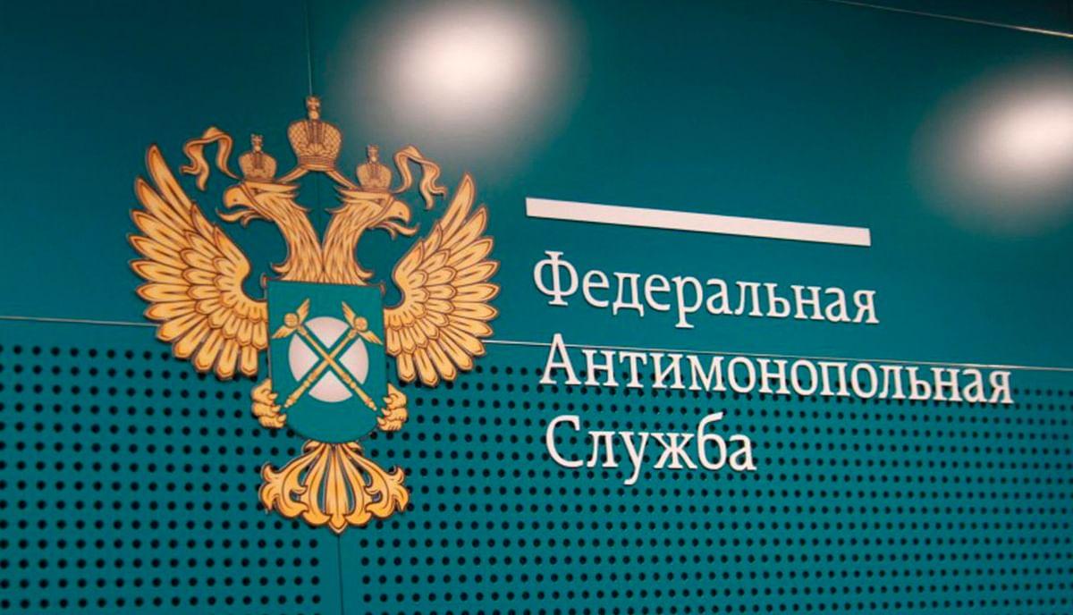 Russia Launches Rebar Price Fixing Probe