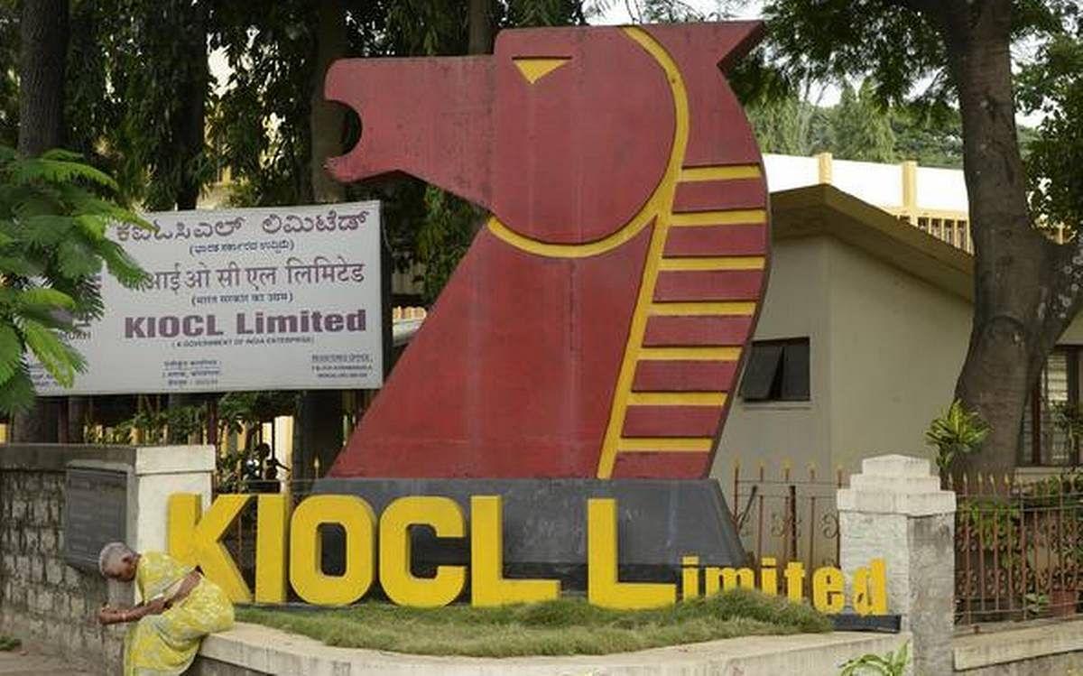 KIOCL Gets Environmental Clearance for Devadari Mine
