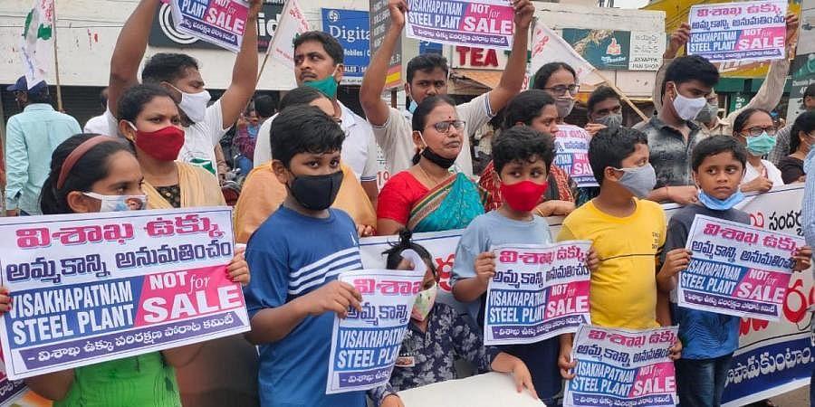 10 Km Human Chain Chants Visakhapatnam Steel Plant Not for Sale
