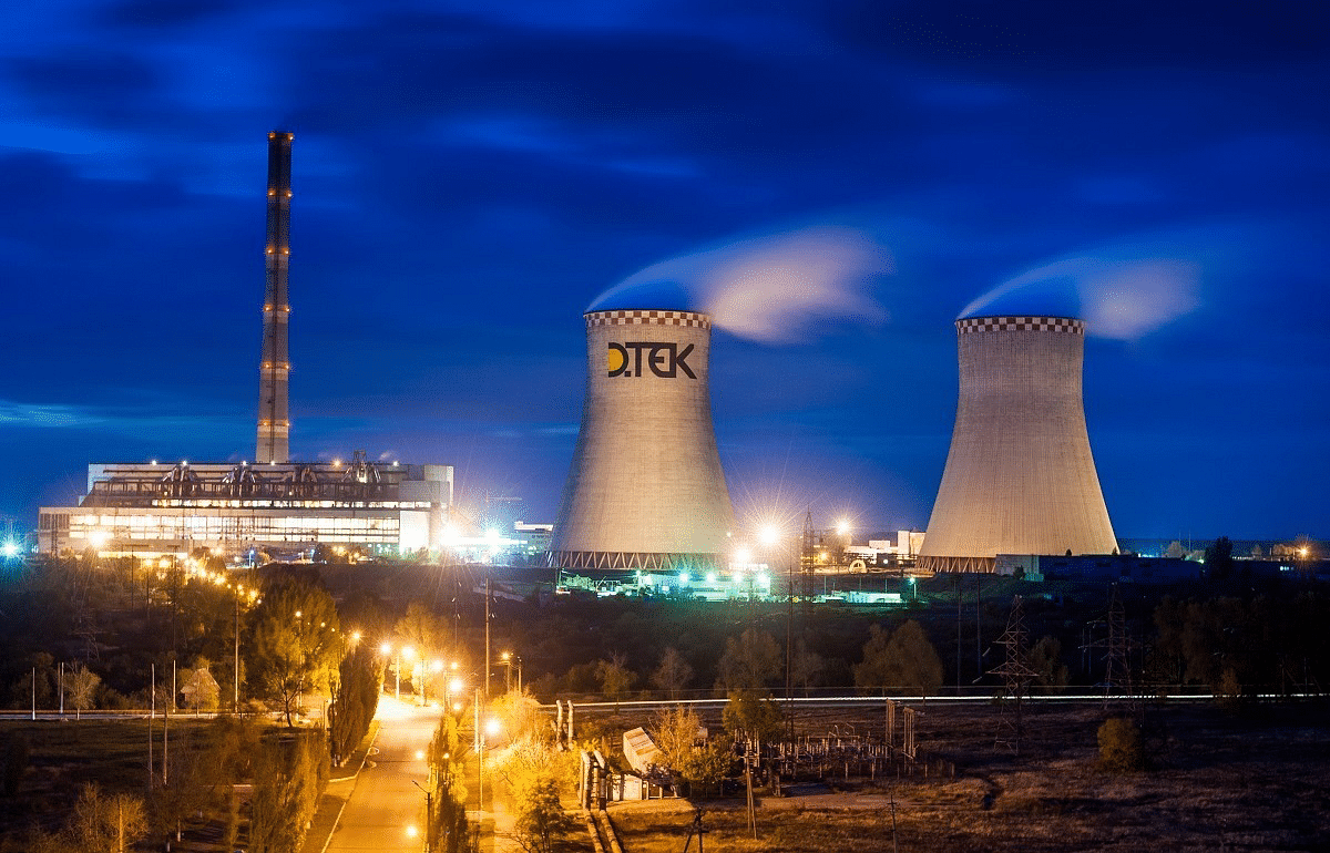 DTEK Energy Inks Pact for 75,000 Tonnes of Thermal Coal from US