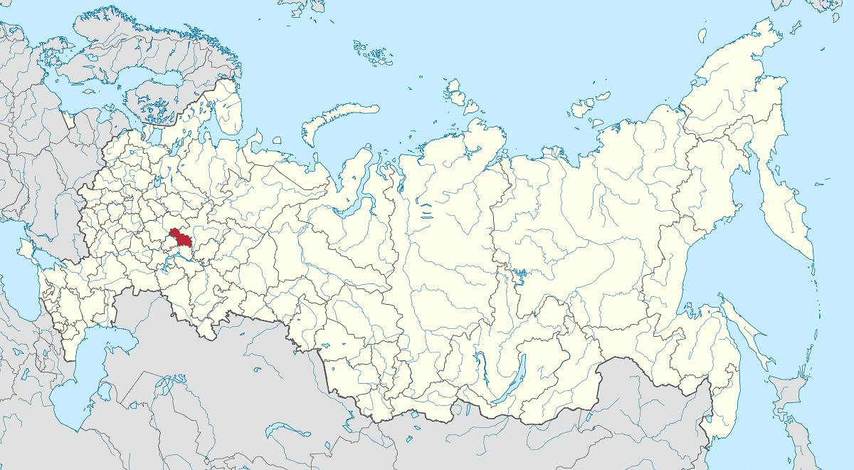 Mechel Chelyabinsk Plant Supplies Steel Breeding Plant in Mari El