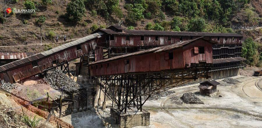 Australian Myanmar Metals Sells Stake in Myanmar Project