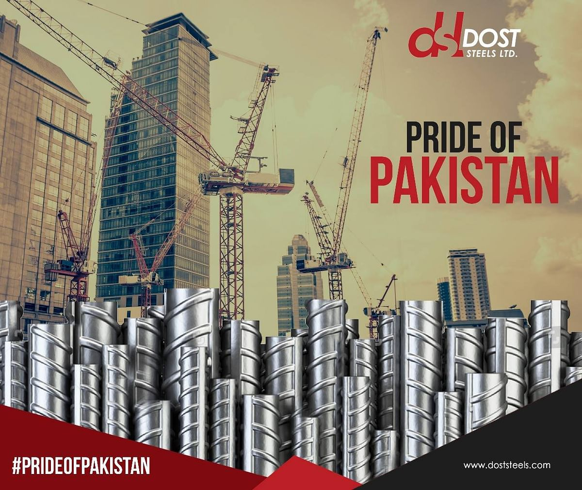 Crescent Star Insurance Claims 60% Stake in Dost Steel in Pakistan