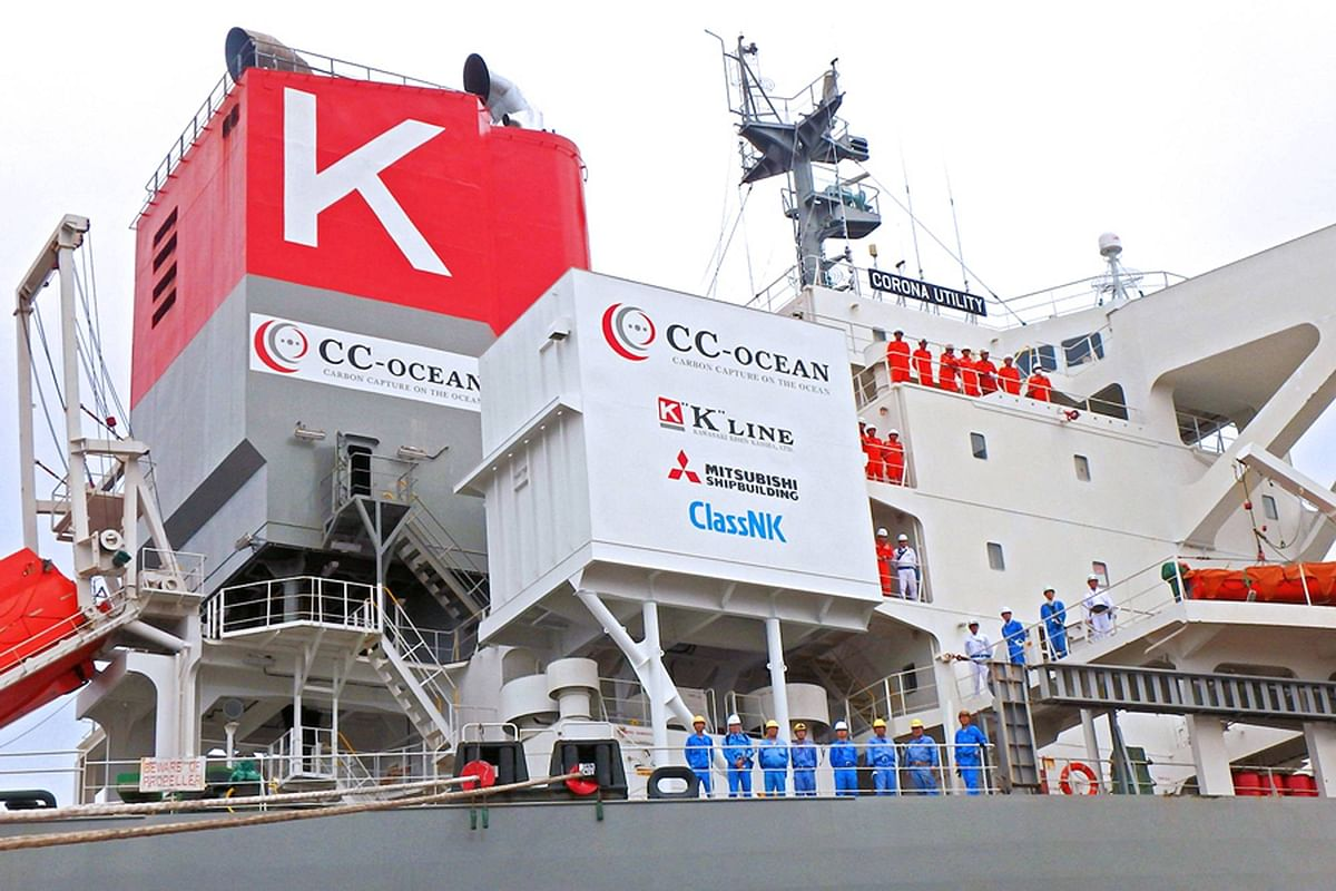 C02 Capture Plant Installed on Coal Carrier CORONA UTILITY