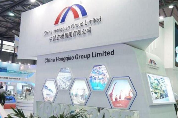 ASI Welcomes China Hongqiao as New Member
