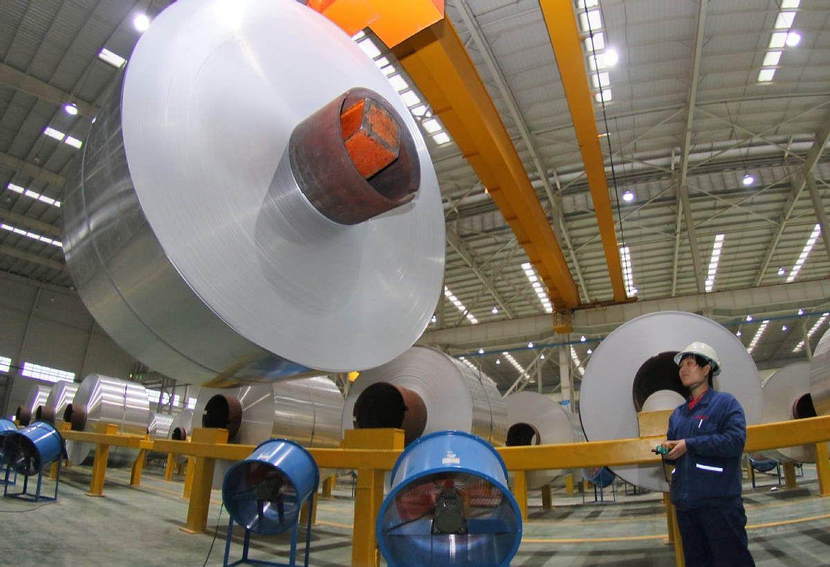 Yunnan Shenhuo to Miss Aluminium Targets on Power Curbs