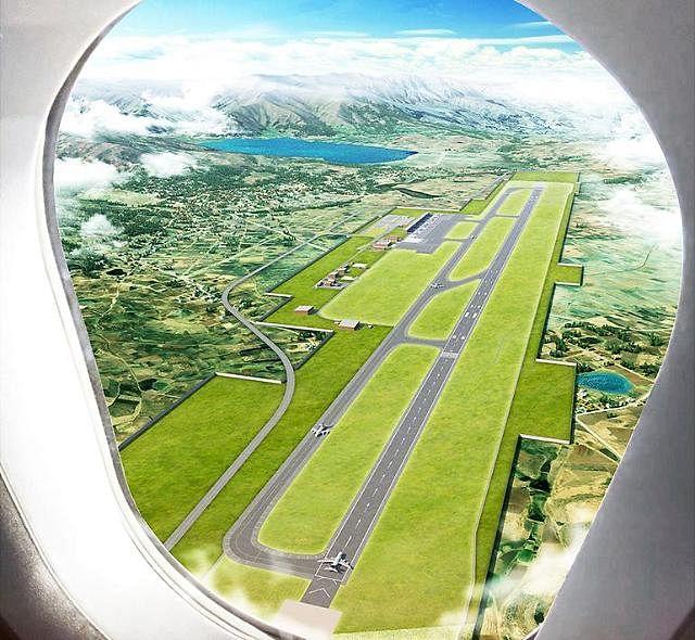 Hyundai E&C to Build New Airport Terminal in Peru