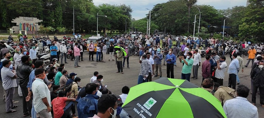 RINL VSP Employees Protest against NITI Aayog CEO Vizag Visit