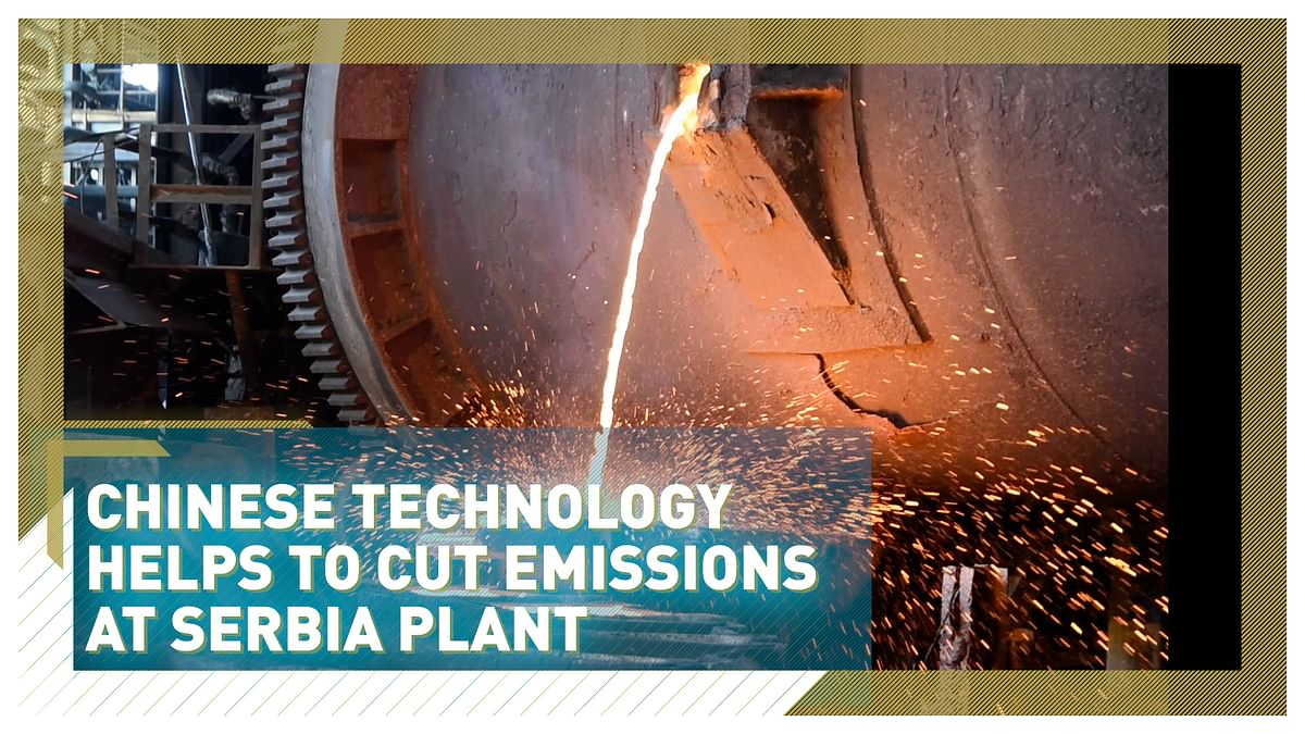 Zijin Mining to Cut Emissions at Bor Copper Smelter in Serbia
