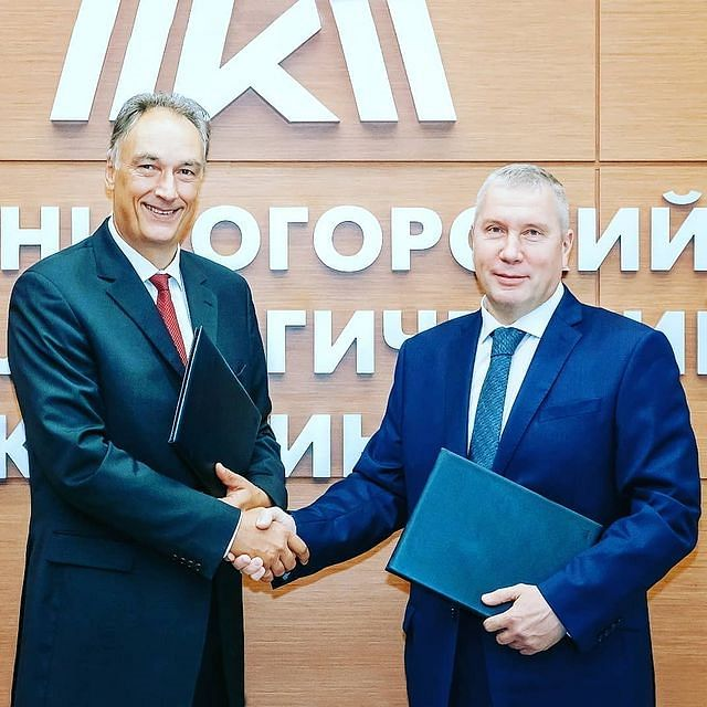 MMK & SMS Sign MoU to Reduce Steel Carbon Footprint
