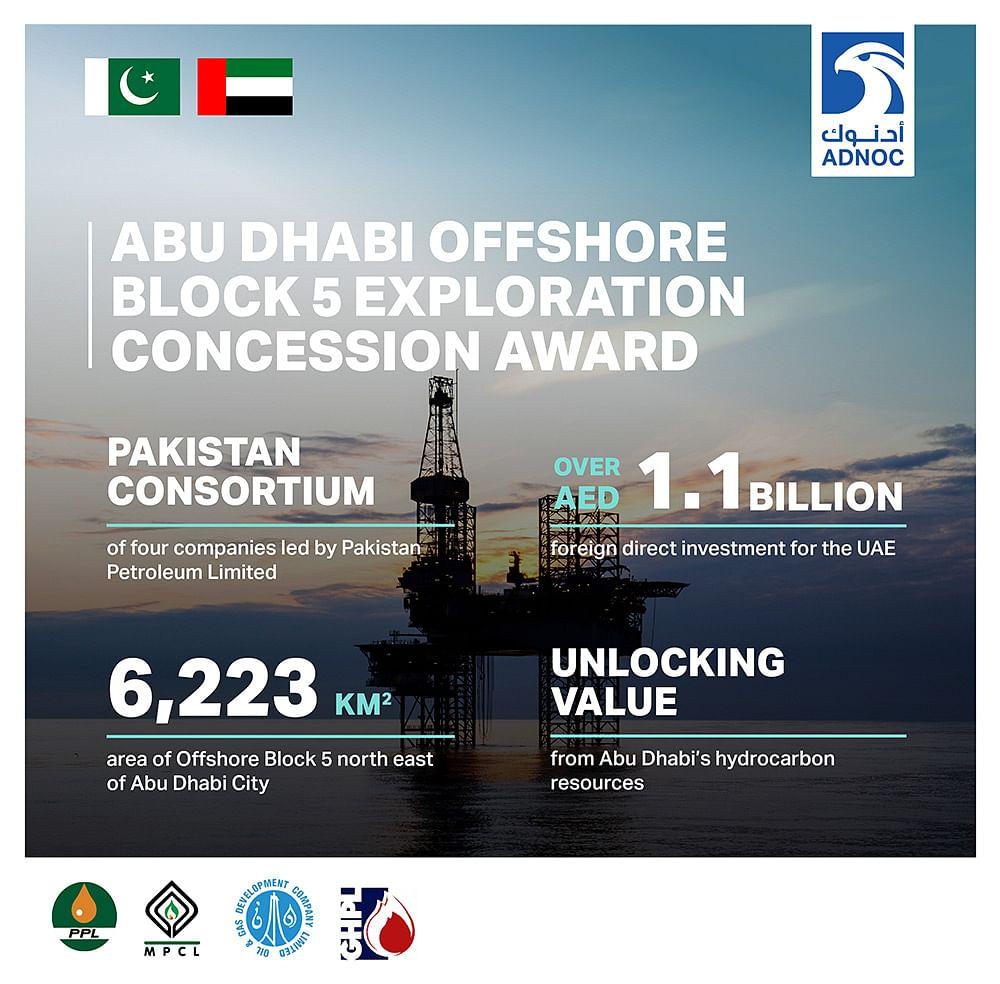 Pakistan Petroleum led Consortium Bags ADNOC Exploration Block