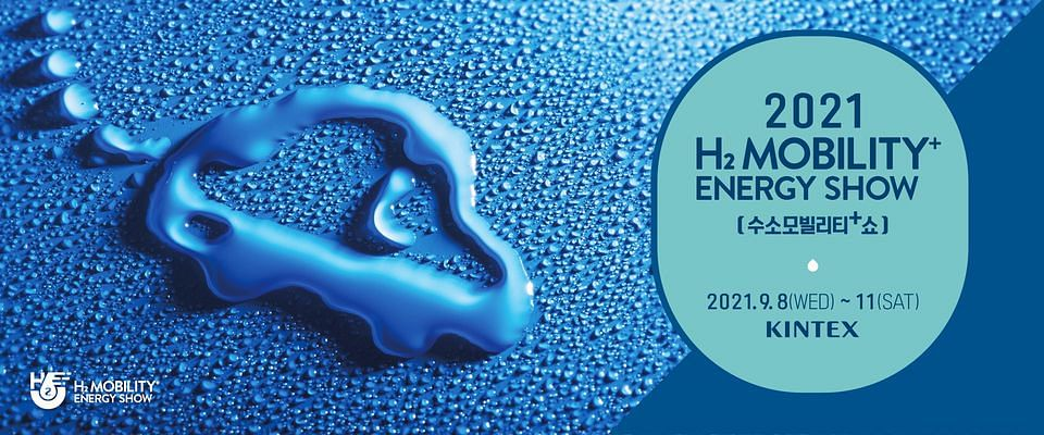 POSCO to Showcase Hydrogen Vision at H2 Mobility+Energy Show