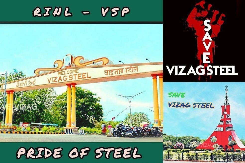 Agitations Planned against Privatization of RINL VSP