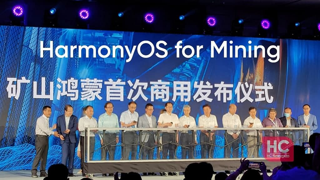 Huawei Launches Industrial Operating System for Coal Mines