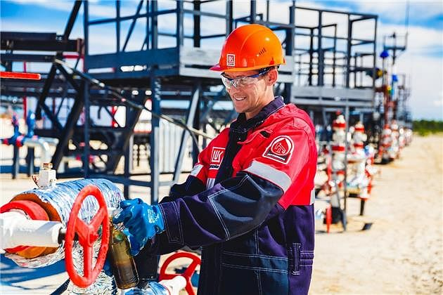 2 Billion Tonnes Oil Produced at Lukoil's Fields in West Siberia