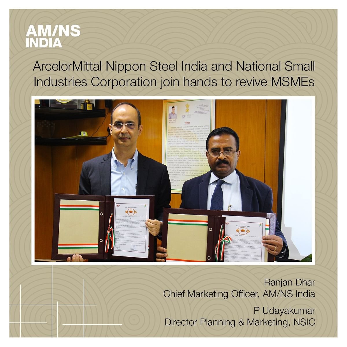 AMNS India & NSIC Ink MoU to Supply Steel Products to MSMEs