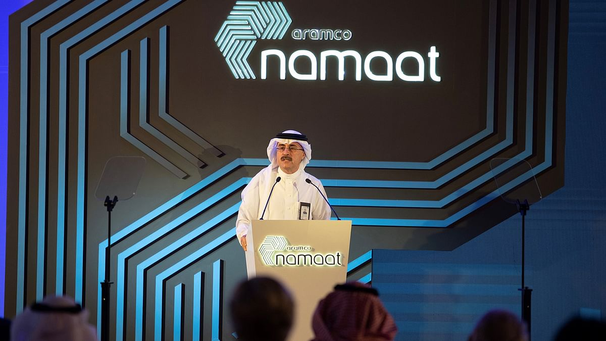 Aramco Expands Industrial Investment Program